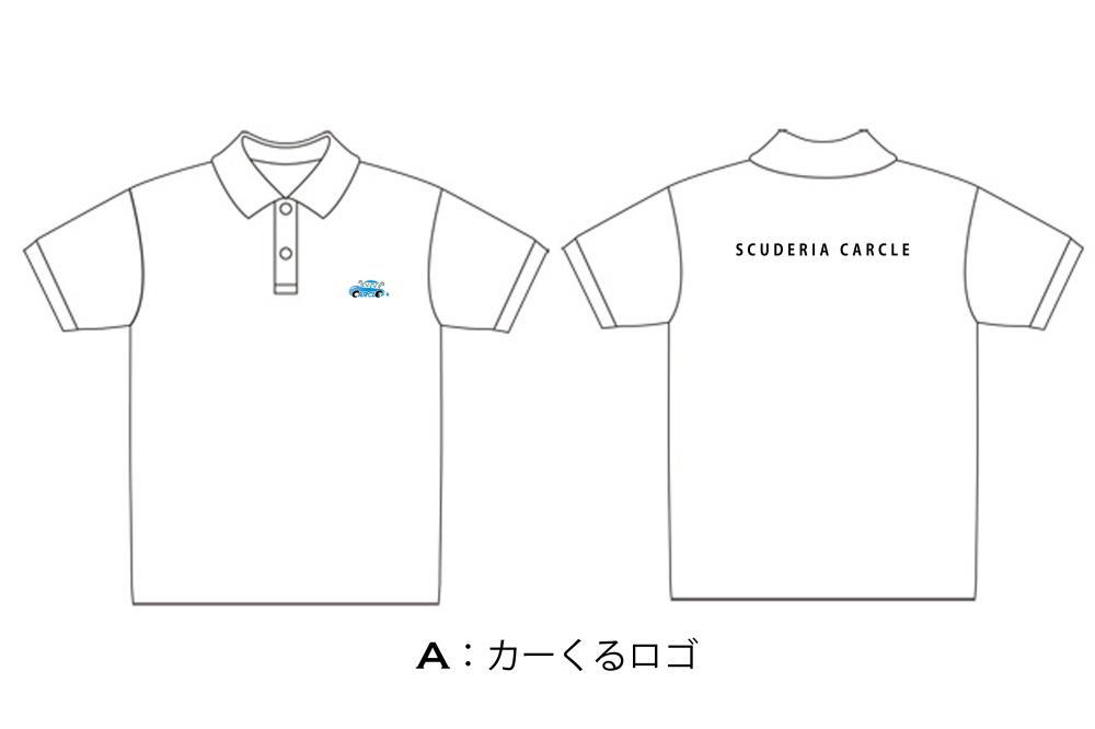 1.カーくるロゴ.jpg