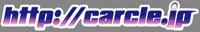 カーくるTOPページ