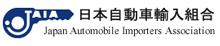 日本自動車輸入組合(JAIA)