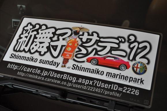140316maiko (77).JPG