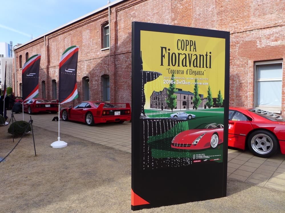 コッパフィオラバンティcoppa Fioravanti に行ってきましたブログ